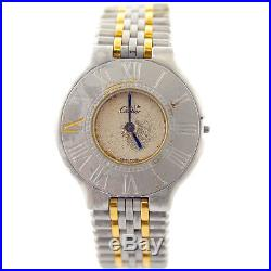 Cartier Must De Cartier 21 Ladies 2-tone S. S. /gold Watch As Is For Parts+repairs