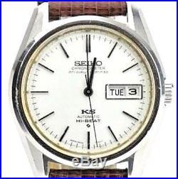 For Repair or Parts SEIKO KING SEIKO Chronometer Hi Beat